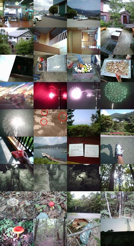 20060801_kawaguchiko_camp_0001_t