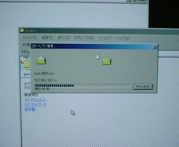 20060812_01
