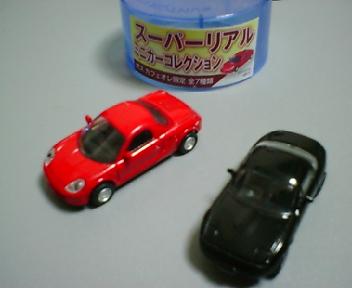 20061023_01