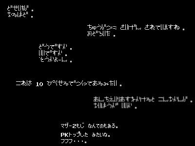 doseimoji_font_0001