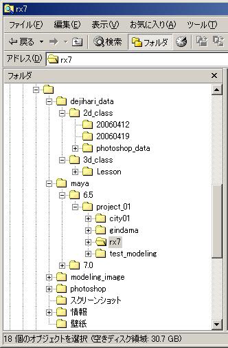 folder_kaisou_0001