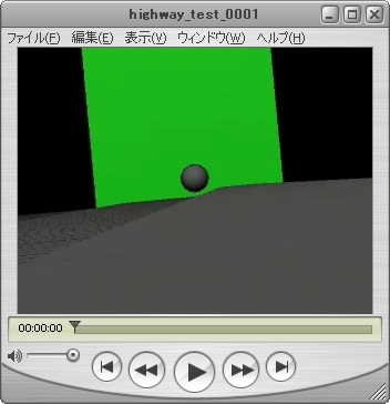 highway_test_0001.mov