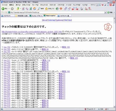 html_check_0001_t