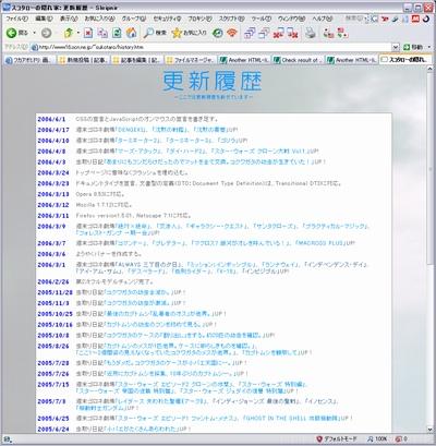 html_check_0004