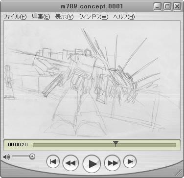m789_concept_0001