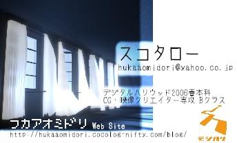 meishi_0001