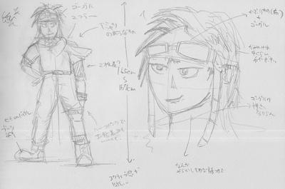 sketch_0002_t