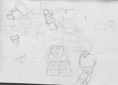 sketch_0004_t