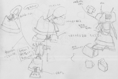 sketch_0005_t