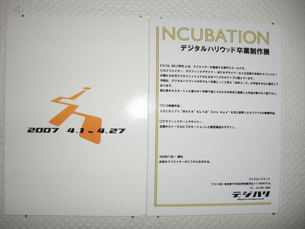 20070407_0002