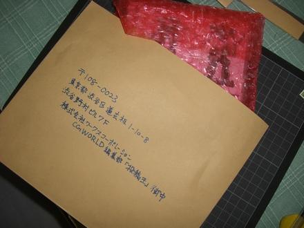 20070407_0005