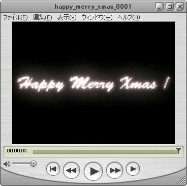 happy_merry_xmas_0001