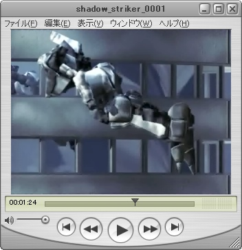 shadow_striker_0001