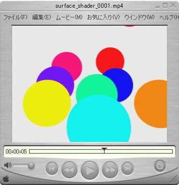 surface_shader_0001