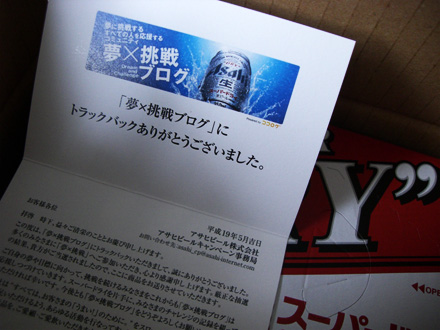 20070519_0001
