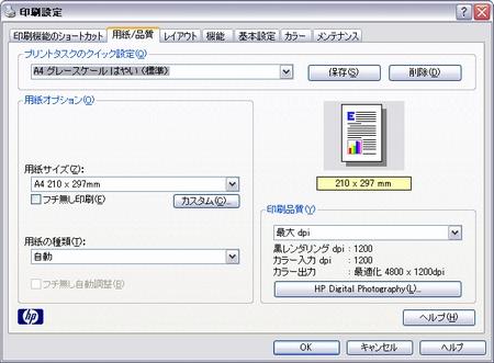 20070612_0001