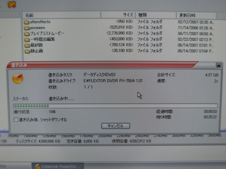 20070617_0001