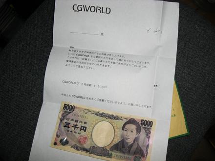 20070623_0002