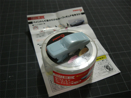 20070727_0001