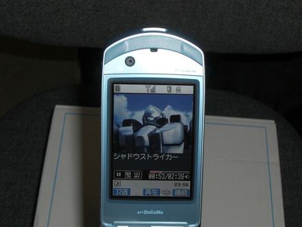 20070924_0003