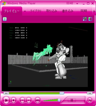 ss_playblast_0001