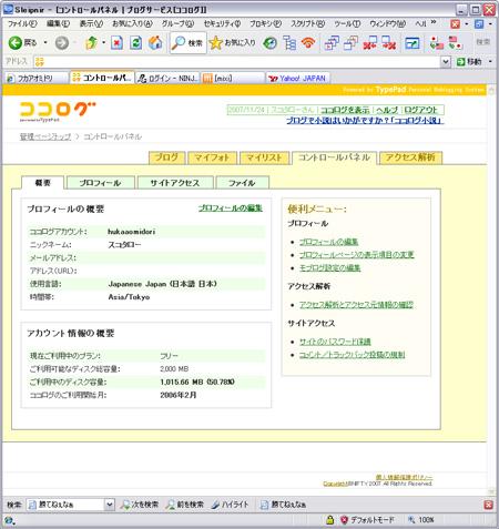 20071124_0001