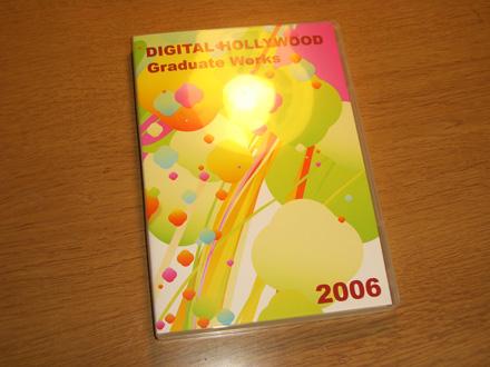 20071202_0001