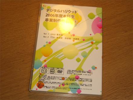 20071202_0002
