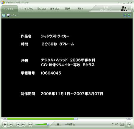 20071203_0001