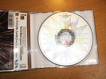 20071206_0001