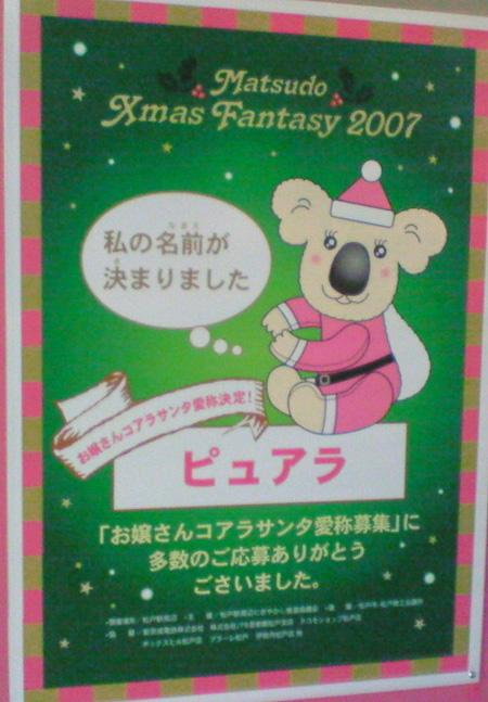 20071220_0002