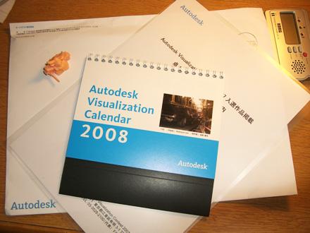 20071228_0001