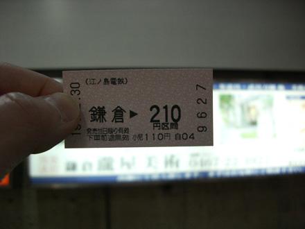 20080101_0005