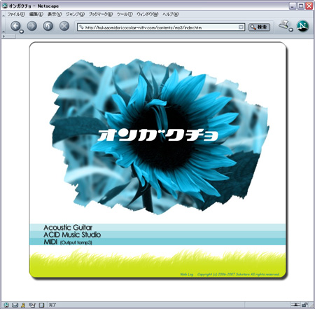 20080210_0003