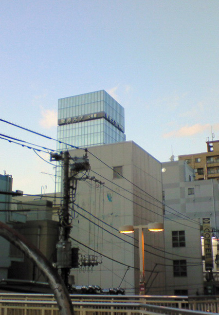 20080224_0001