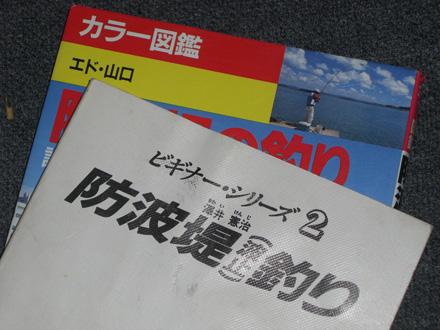 20080321_0001