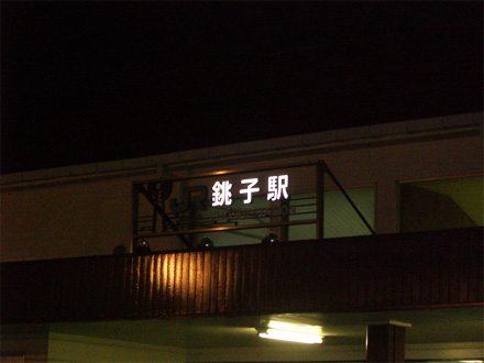 20080506_0011