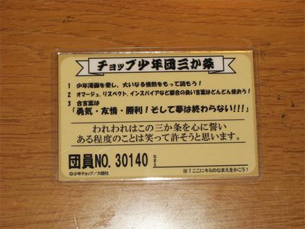 20080518_0007
