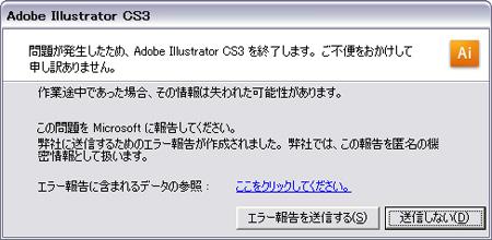 20080607_0002