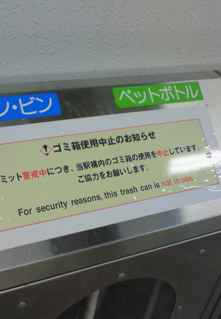 20080709_0001