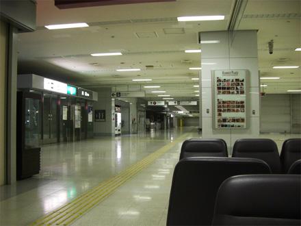 20080826_0001