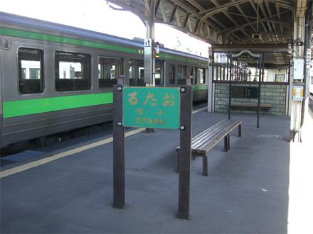 20080827_0002
