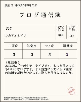 20080831_0001