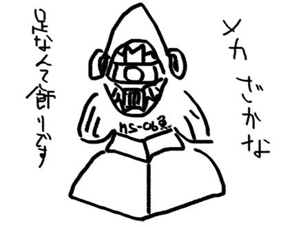 20080925_0001