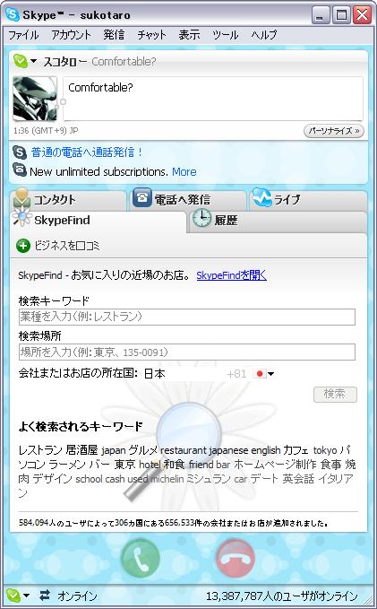 20081003_0001