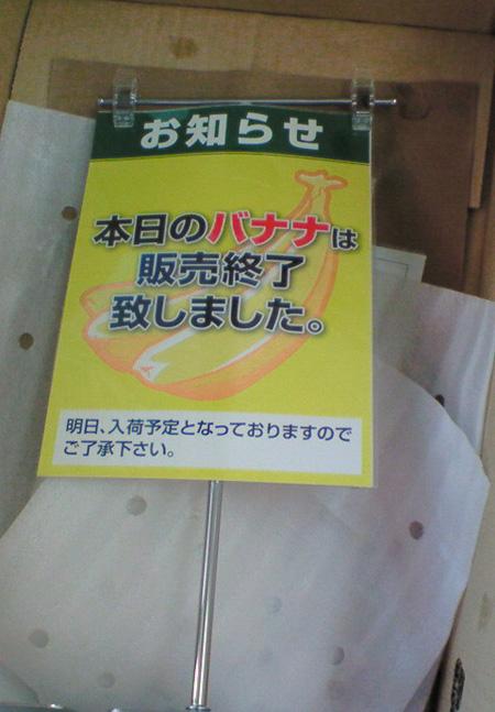 20081024_0001