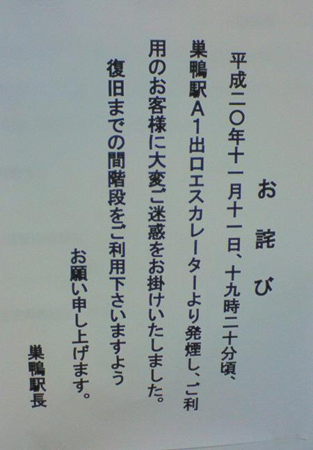 20081017_0002