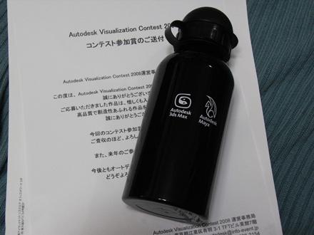 20081217_0002