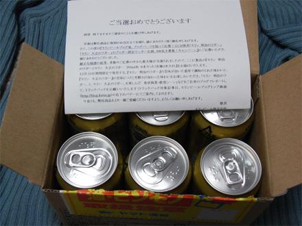 20081217_0003