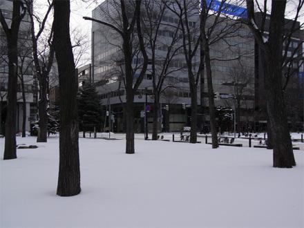 20081225_0001